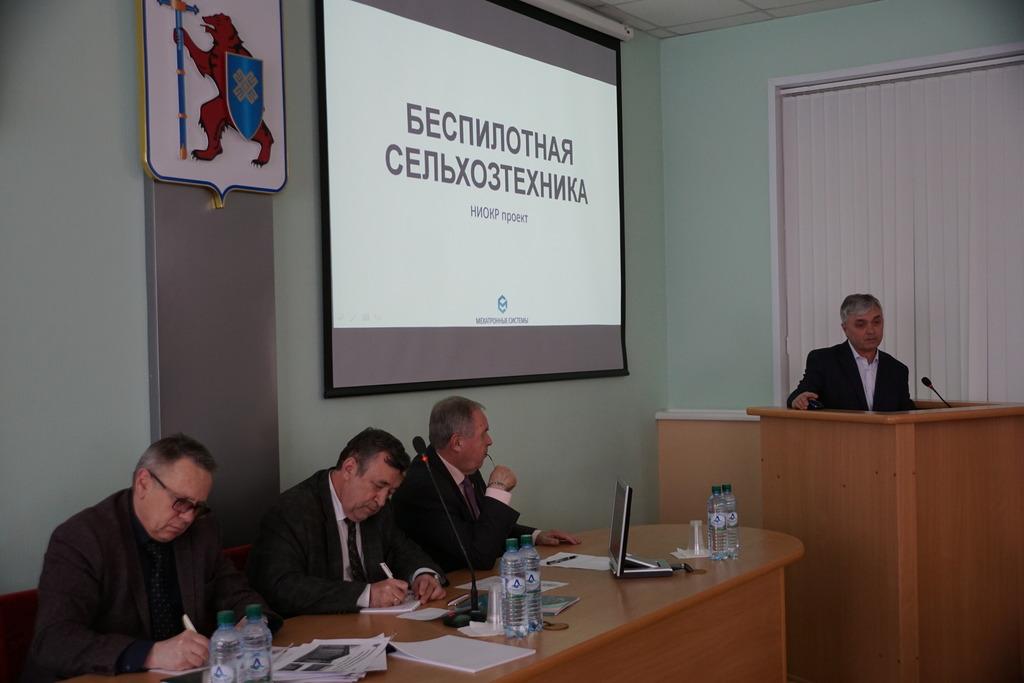 беспилотная сельхозтехника презентация ПГТУ